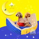 卡通月亮寵物窩 月亮窩