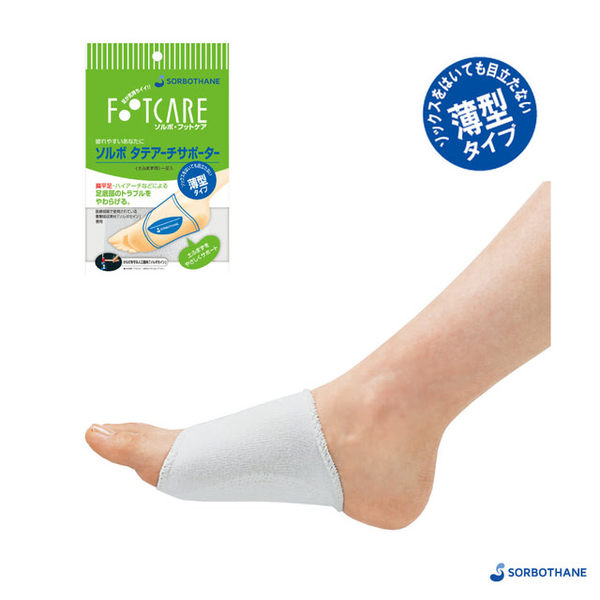 【SORBOTHANE】日本舒宜保 肢體護具-襪套薄型(扁平護足套)