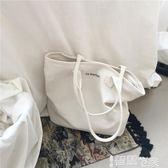 帆布包2019新款韓版簡約百搭白色大容量帆布包女側背休閒文藝手提袋學生 智慧e家