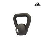 Adidas Strength- 運動鑄鐵壺鈴(8kg)