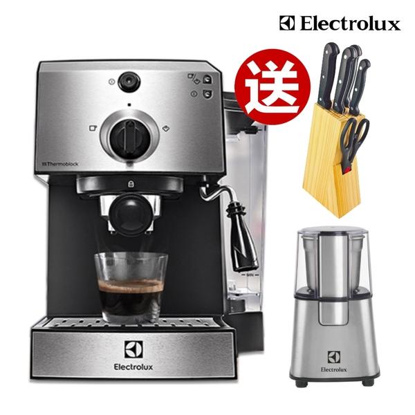 買就送原廠磨豆機+西華刀具6件組【Electrolux伊萊克斯】15 Bar半自動義式咖啡機 E9EC1-100S