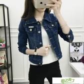 牛仔外套 女春秋季學生寬鬆短款顯瘦正韓上衣新品修身休閒外套S-XL