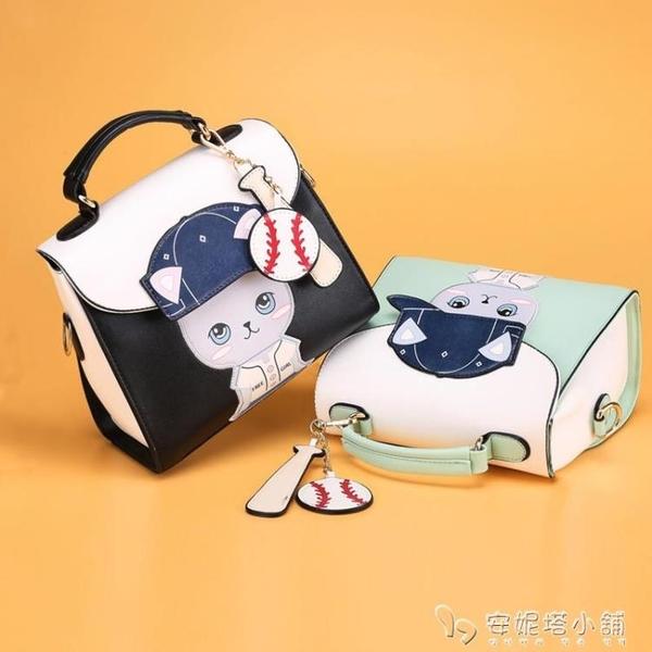 包包女新款春夏季撞色韓版百搭可愛少女手提包單肩斜挎小方包 安妮塔小铺