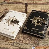 航海封皮密碼本帶鎖筆復古手帳日記本記事小學生魔法書手賬本【公主日記】
