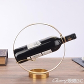 紅酒架歐式創意紅酒架擺件紅酒架現代簡約酒柜裝飾品展示架葡萄酒架家用榮耀 新品