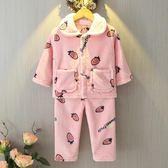 秋冬季寶寶女童小孩加厚兒童珊瑚絨睡衣套裝男童女孩法蘭絨家居服