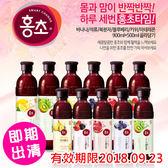 【即期出清】韓國 清淨園 大象紅醋 香蕉鳳梨 550ml 效期:2018.09.23
