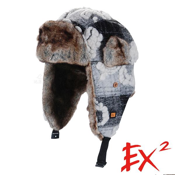 【 EX2 】 青少年保暖雷鋒帽『灰』362401 戶外.針織帽.造型帽.毛帽.毛線帽.帽子.禦寒.防寒.保暖