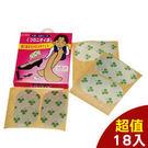 ◤加購◢超神奇便利鞋內除臭貼(18入/3盒) 【AF02003-3】