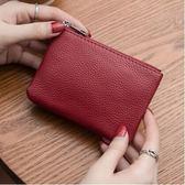 男女迷你零錢包超薄皮質拉?硬幣包短款小錢包手鑰匙包卡包女