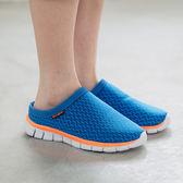 女款 前包後空網眼超輕量透氣 鳥巢拖鞋 懶人拖鞋 運動拖鞋 張菲鞋 藍橘色 59鞋廊