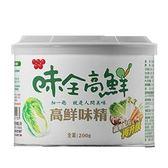 味全高鮮 高鮮味精 200g(30入)/箱