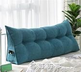 簡約床頭靠墊三角雙人沙發大靠背榻榻米床軟包床上靠枕可拆洗床靠  西城故事