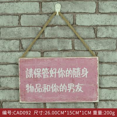 歡迎光臨門牌 正在營業中 創意木質裝飾掛牌