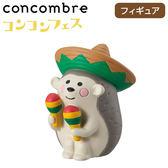 Hamee 日本 DECOLE concombre 彩虹海濱公園 療癒公仔擺飾 (拉丁沙鈴刺蝟) 586-376273