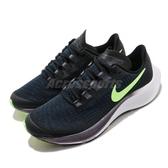 Nike 慢跑鞋 Air Zoom Pegasus 37 GS 黑 綠 女鞋 大童鞋 運動鞋 【ACS】 CJ2099-001