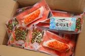 【禧福水產】日本原裝即食帝王蟹肉棒/風味腿肉◇$特價45元/45g/包◇最低價臺菜料理熱炒