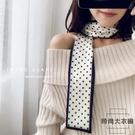 撞色風復古小波點韓國細窄小領巾女長條可愛飄帶【時尚大衣櫥】