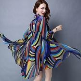 雪紡衫 中長版-彩條紋不規則下擺時尚女防曬外套73mr1【時尚巴黎】