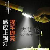 夜釣燈 感應上餌燈usb充電強光超亮裝備自動餌燈釣魚燈