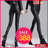 韓系暢銷暗黑百搭顯瘦皮褲 S-3XL O-Ker歐珂兒 157071-C