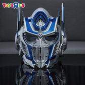 玩具反斗城 變形金剛電影5 首發版電子聲光頭盔