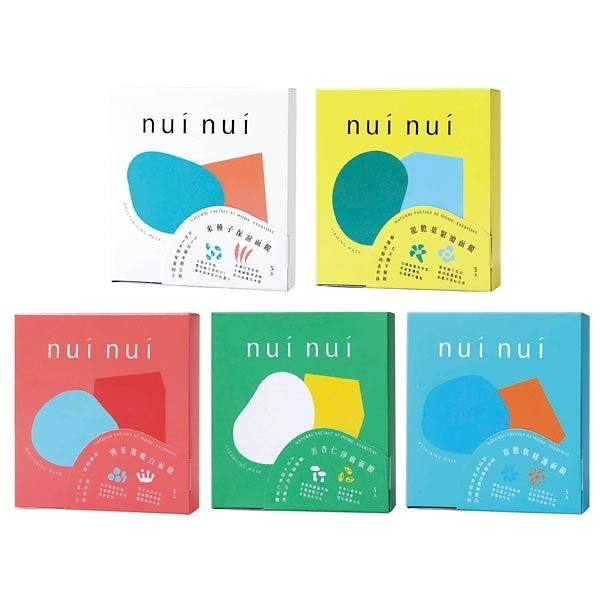 NuiNui 面膜(5片入) 多款可選【小三美日】原價$250