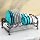 碗筷架 臺面碗碟盤子用品一體收納架不銹鋼碗柜瀝水架餐具碗架【3C環球數位館】