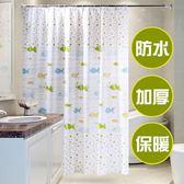 高檔衛生間加厚防水浴簾浴室防霉浴簾布隔斷