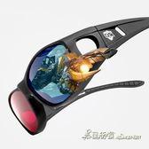 三D紅藍眼鏡3d普通電腦專用高清電視影院電影片立體眼睛通用〖米蘭街頭〗