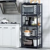黑色不鏽鋼五層置物架60cm 電器架 烤箱架 微波爐架 不鏽鋼廚房收納架【YV9992】快樂生活網