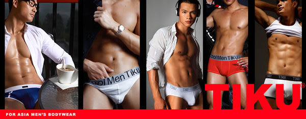 TIKU 梯酷 ~ 會呼吸的竹纖維 型男平口男內褲-黑(BH1192) ~健康、時尚、環保之「綠色環保纖維」