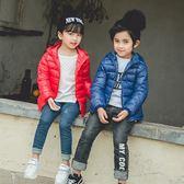 兒童羽絨棉服輕薄款男童棉衣棉襖短款中大童外套女童寶寶