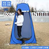 戶外洗澡帳篷沐浴罩成人家用加厚保暖浴帳更衣換衣篷簡易移動廁所