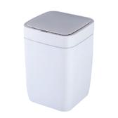 FReLINE防水感應垃圾桶方形-白8L FTC-W081