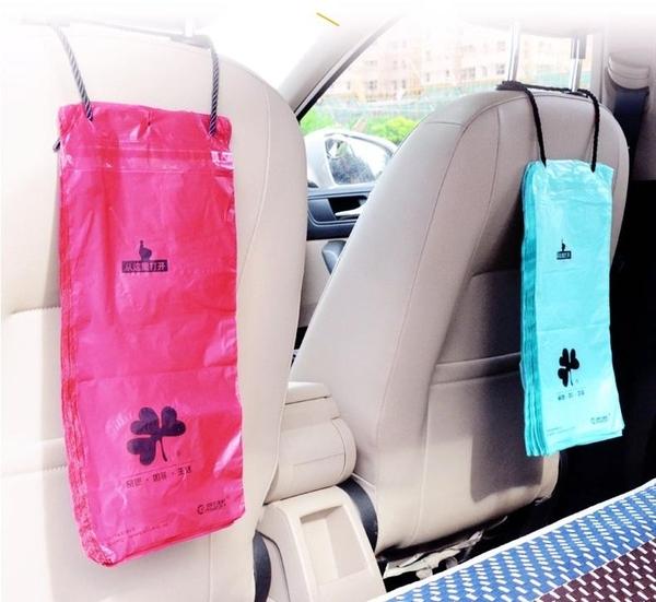 車用垃圾袋 可掛式 可黏貼式 暈車備用嘔吐袋 #車用垃圾袋#