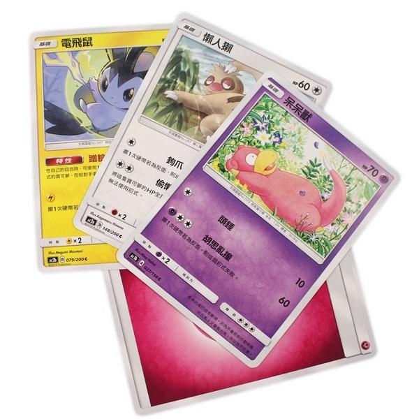 精靈寶可夢卡片 正版卡片/一吊18包入(一包6張)共108張入(促30) 神奇寶貝戰鬥卡 PK0014 正版授權-CS80014
