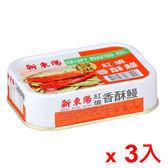 新東陽海捕紅燒香酥鰻100g*3入【愛買】