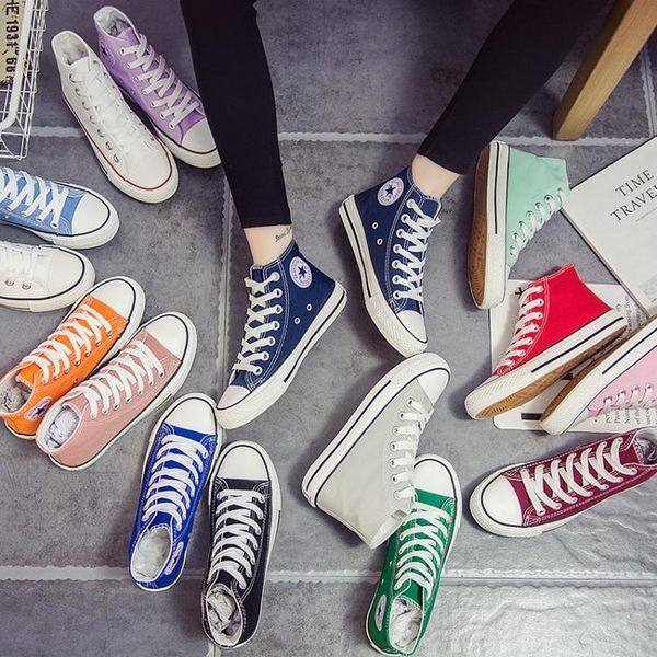 2018新款平底春季高筒帆布鞋女正韓百搭原宿ulzzang潮學生板鞋子 雙11購物節