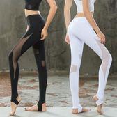 瑜伽褲女踩腳長褲速干彈力運動緊身網紗健身瑜珈褲子 韓慕精品