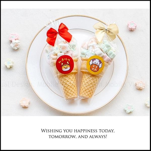 新春禮物贈品 天天好事好運小甜筒棉花糖 開春 來店禮 拜訪客戶 迎春 禮物精選 感謝禮