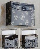 不銹鋼衛生間廁所面紙盒免打孔抽紙捲紙筒衛生紙盒創意防水紙巾架【一條街】