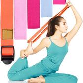 專業瑜珈伸展帶.有氧瑜珈帶扣環擴胸帶皮拉提斯帶.瑜珈運動健身用品.推薦哪裡買專賣店熱銷便宜