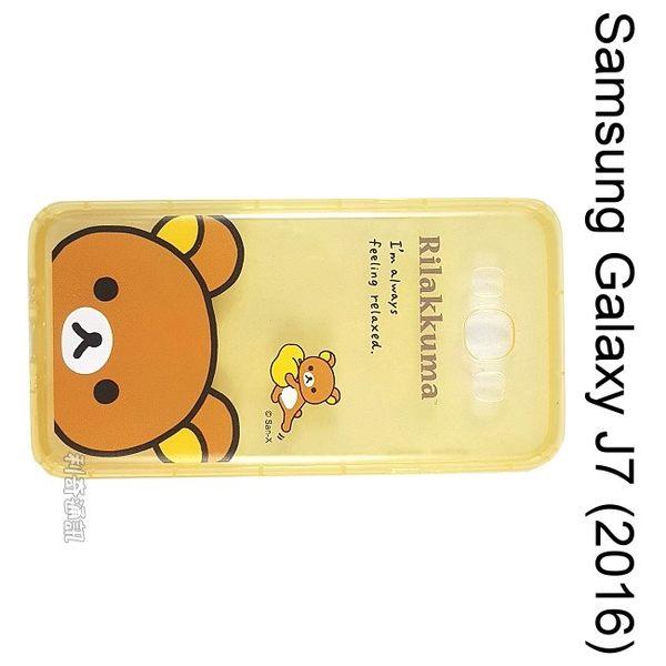 拉拉熊空壓氣墊軟殼[拉拉熊金] Samsung Galaxy J7 (2016) J710 懶懶熊【San-X正版授權】