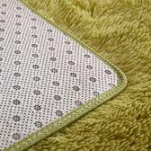 沙發茶幾臥室地毯飄窗床邊毯滿鋪