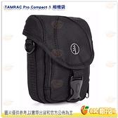 Tamrac Pro Compact 1 相機包 保護套 攝影包 尼龍相機包 外掛包 外拍 攝影 單眼相機 公司貨