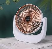 桌上型風扇小風扇便攜USB可充電靜音辦公室桌上學生宿舍大風力戶外 小宅君