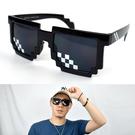 太陽眼鏡 趣味方塊造型墨鏡NY462
