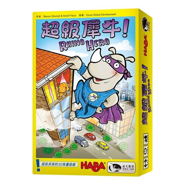 『高雄龐奇桌遊』 超級犀牛 Super Rhino 繁體中文版 ★正版桌上遊戲專賣店★