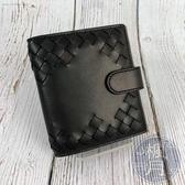 BRAND楓月 Bottega Veneta BV 金屬綠 特殊編織 中夾 皮夾 錢包